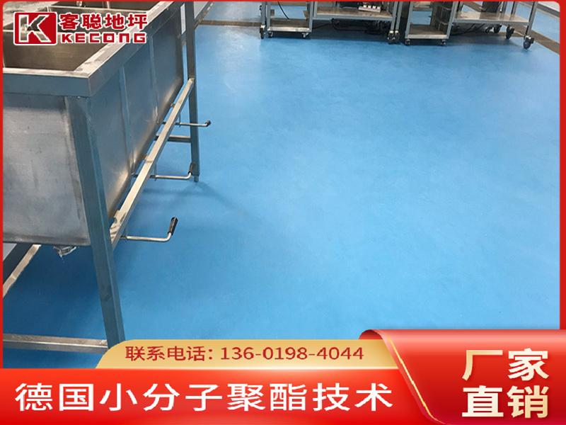 超耐磨聚氨酯砂浆地坪
