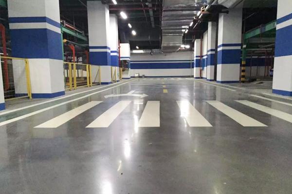密封固化剂地坪应用范围-车库