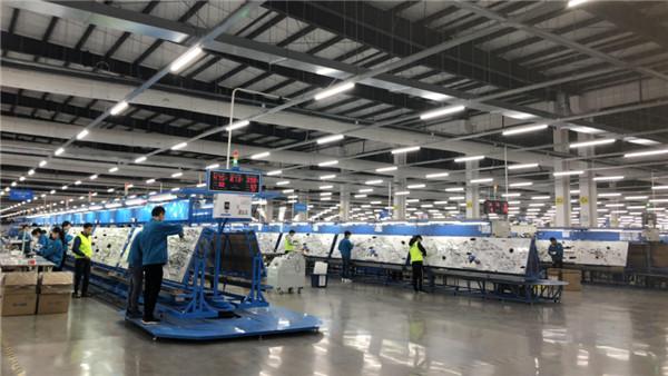 莱尼电气系统济宁分公司线束生产车间客聪帝耐丽密封固化剂地坪案例