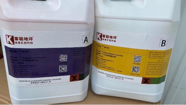聚氨酯砂浆地坪价格