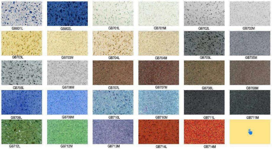 玻璃环氧磨石颜色