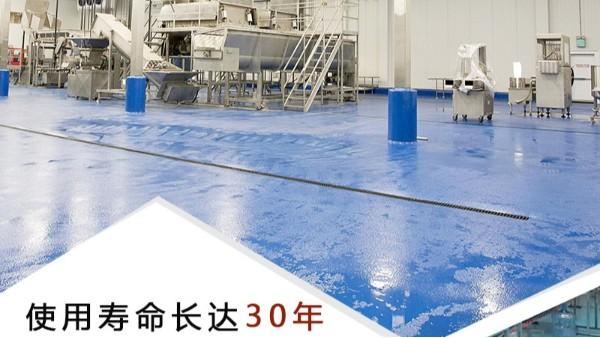 水性聚氨酯砂浆地坪—客聪聚氨酯地坪