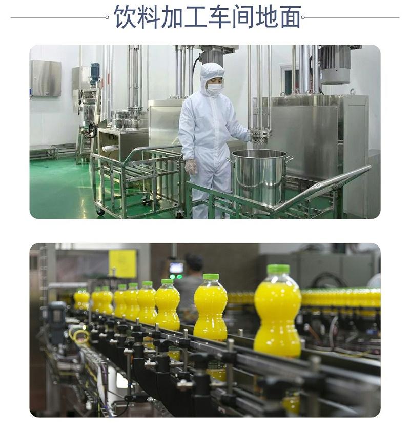 客聪聚氨酯食品生产车间地坪_04