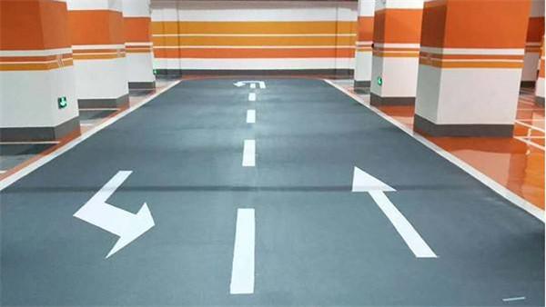 地下停车场地坪铺装,西卡超耐磨聚氨酯地坪靠谱