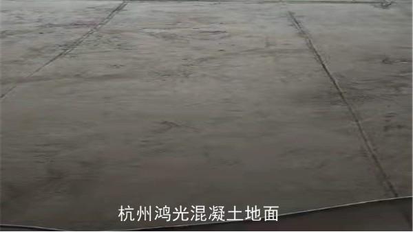 杭州鸿光食品加工车间聚氨酯砂浆地坪案例!【上海客聪】