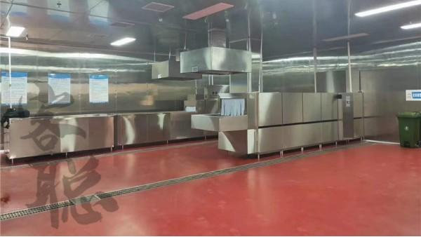 中央厨房地面