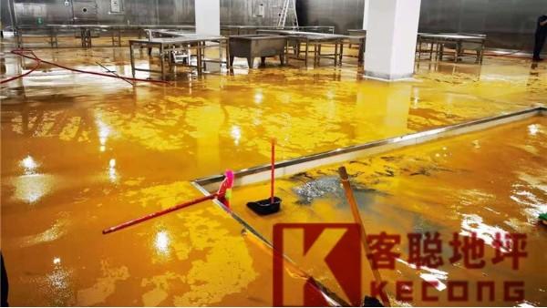 水性防滑聚氨酯砂浆地坪