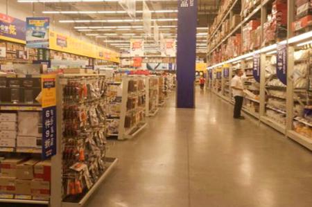 环氧砂浆地坪-麦德龙超市