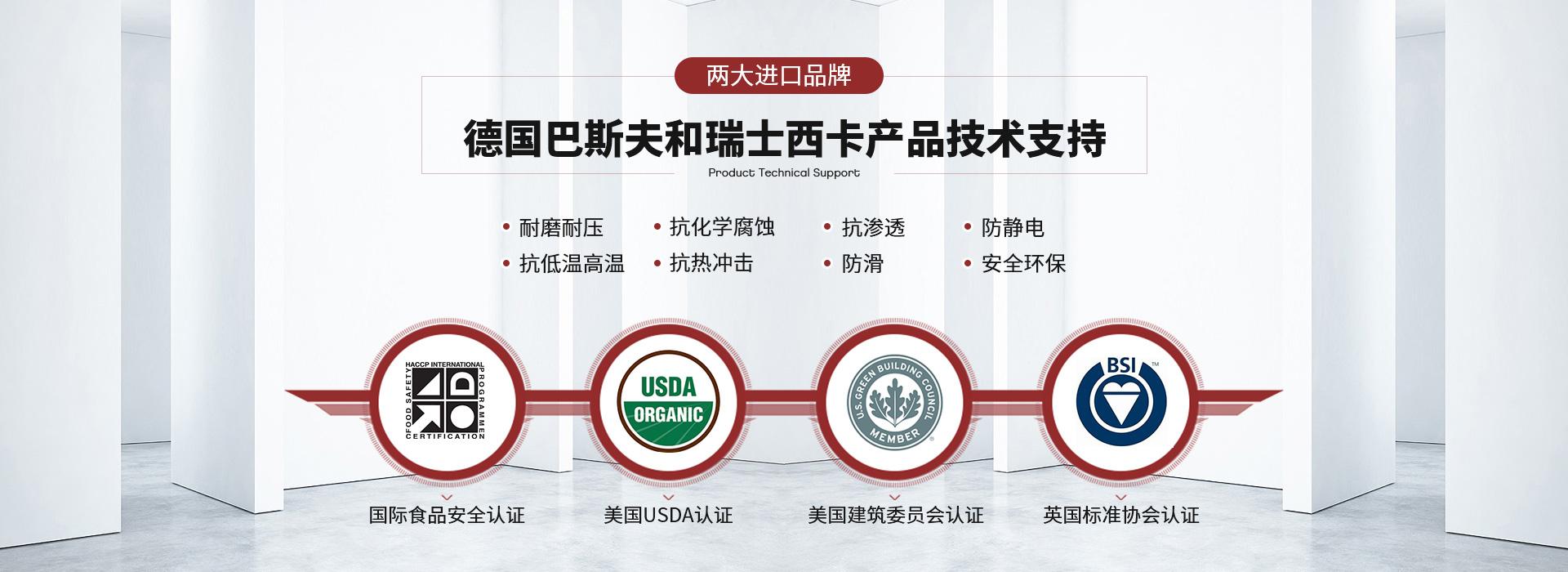 客聪地坪的8大优点:耐磨耐压、抗低温高温、抗化学腐蚀、抗热冲击、抗渗透、防滑、防静电、环保