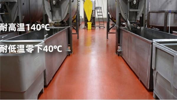 聚氨酯砂浆地坪施工厚度如何选择?-食品厂车间地面材料【上海客聪】
