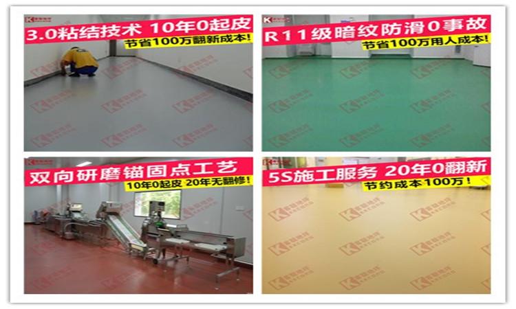 聚氨酯砂浆地坪颜色有多重要?(一)