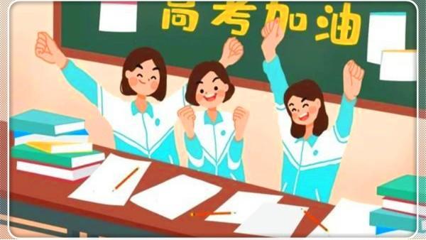 2021高考到来,上海客聪想对你说!【客聪地坪】