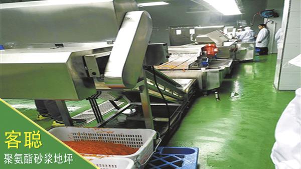 聚氨酯食品车间地面材料